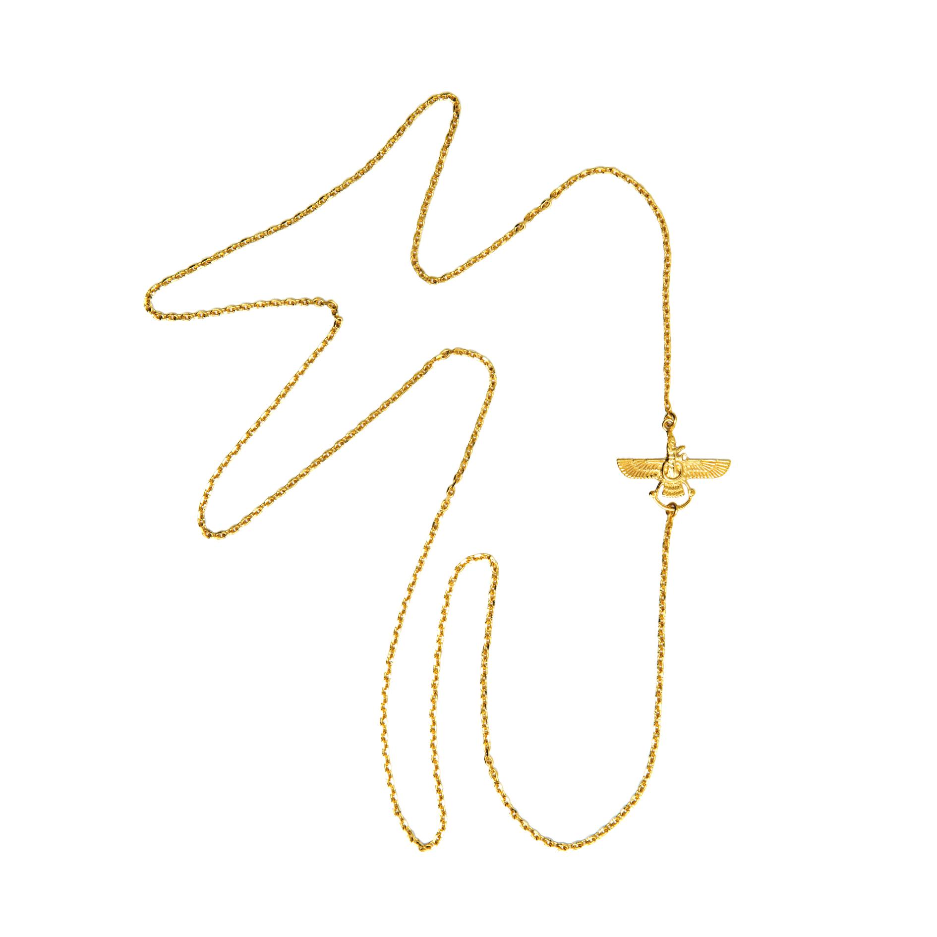 Farvahar heart necklace1